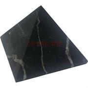 Пирамида 7 см из матового шунгита
