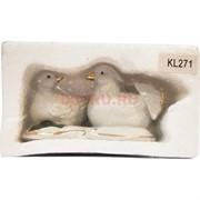 Утки мандаринки (KL-271) из фарфора