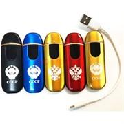 Зажигалка USB спиральная гербом СССР и России