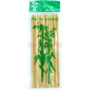 Палочки шпажки бамбуковые 20 см