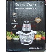 Измельчитель (BL-999) Silver Crest