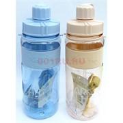 Бутылка для воды пластмассовая Health Cup 22 см цвета в ассортименте