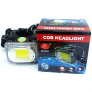 Налобный фонарь (ZB-6658) Cob Headlight 8 см