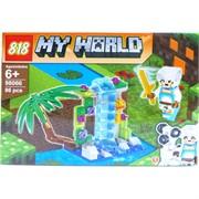 Набор конструкторов 98066 My World 86 деталей 8 шт/уп