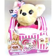 Плюшевая собачка в сумочке Mini Love 18 см