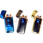 Зажигалка USB спиральная сенсорная цвета в ассортименте