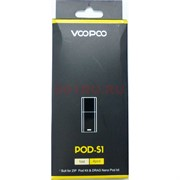 Картридж Voopoo Pod-S1 (ZIP, Pod Kit & DRAG Nano Pod kit) 4 шт/уп