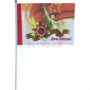 Флаг День Победы 16x24 см 12 шт/уп