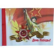 Флаг День Победы 90x145 см 12 шт/уп