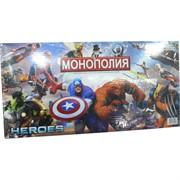 Игра настольная Монополия Heroes