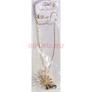 Подвеска колье на шею (XC-10) Цветок под золото