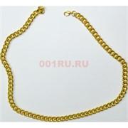 Цепочка на шею под золото граненая 52 см 25 шт/уп