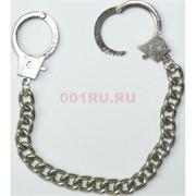 Цепочка браслет наручники 10 шт/уп