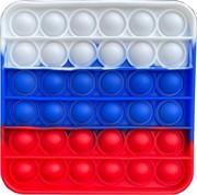 Попит антистресс триколор в цветах флага России