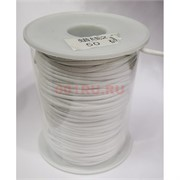 Шнурок белый из кожзами 2 мм 50 метров моток