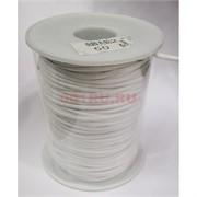 Шнурок белый из кожзами 1 мм 100 метров моток