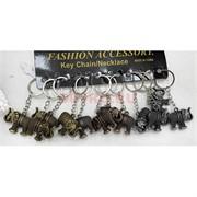 Брелок металлический «Слоны» текстурные KY-1201