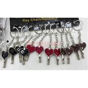 Брелок металлический «Свисток Сердце» KY-1204