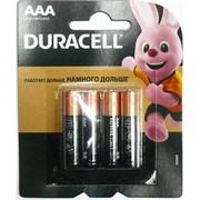 Батарейки щелочные Duracell AAA (цена за 4 батарейки)