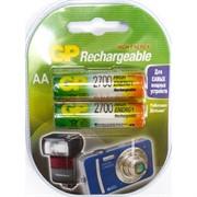 Аккумулятор GP Batteries AAA 2700 Rechargeable (цена за лист из 2 батареек)