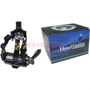 Налобный фонарь HeadLamp (H401)