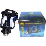Налобный фонарь HeadLamp (YYC-6699-T6)