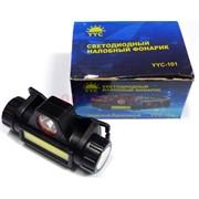 Светодиодный налобный фонарик (YYC-101)