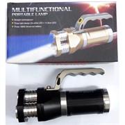 Фонарь-прожектор Multifunctional Portable Lamp