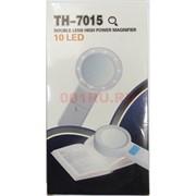 Лупа ручная (TH-7015) круглая 10x-70мм с подсветкой (10 LED)