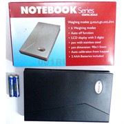 Весы notebook до 2 кг