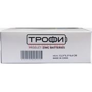 Батарейка Трофи (AAA) цинковая 4 шт/уп (цена за упаковку 4 шт)