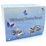 Лифтинг-массажер для лица и тела 360 Shaping Slimming Massager