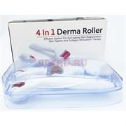 Мезороллер 4-в-1 Derma Roller