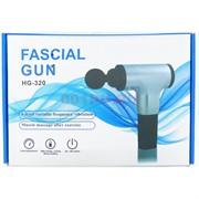 Массажный пистолет Fascial Gun (HG-320)