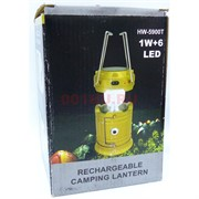 Фонарь (HW-5900T) 1W+6LED перезаряжаемый кемпинговый фонарь