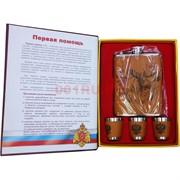 Набор подарочный Учебник Спасателя 8 унций фляга + 3 стаканчика