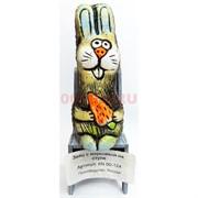Фигурка заяц с морковкой на стуле (KN00-124) из шамота