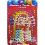 Набор свечей Happy Birthday на День Рождения