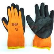 Перчатки рабочие прокрашенные №13