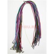 Гайтан шнурок для креста 1 мм цветной кожаный 45 см 100 шт/уп