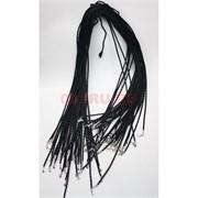 Гайтан шнурок для креста 1 мм черный плетеный экокожа 70 см 100 шт/уп