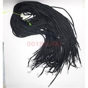 Гайтан шнурок для креста 3 мм 70 см черный (греческий шелк) 100 шт/упаковка