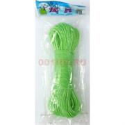 Веревка (2510) для сушки белья 20 м 288 уп/кор