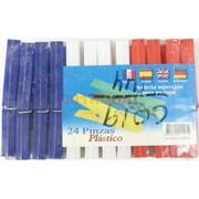 Прищепки (С-019) пластмассовые 24 шт/уп 144 уп/кор