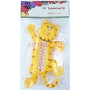 Термометр детский на присоске (473) Кошка 72 шт/кор