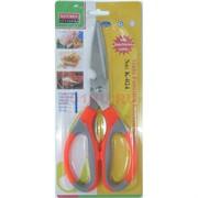 Кухонные ножницы (K-024) металл пластмасса 100 шт/кор