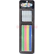 Набор свечей Candies 12 шт/уп 360 наборов/коробка