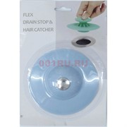 Ситечко-пробка (F5) для ванной, раковины и улавливатель для волос 500 шт/кор