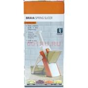 Слайсер для овощей (827) Brava Spring Slicer 24 шт/кор