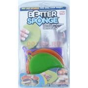 Набор щеток-губок универсальных силиконовых Better Sponge 60 шт/кор